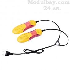 Изсушител за обувки