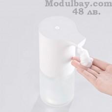 Диспенсер за пяна за миене на ръце Xiaomi