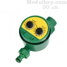 Автоматичен клапан с таймер за поливане