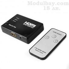 HDMI превключвател-3 канален