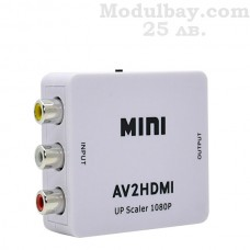 AV към HDMI конвертор