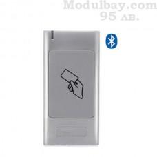 Клавиатура за контрол на достъп с Блутут управление