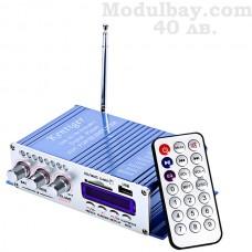 Усилвател 2X20W с FM радио