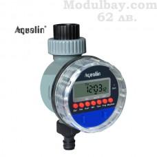 Клапан с таймер за капково напояване Aqualin