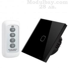 Сензорен ключ за осветление едноканален с дистанционно управление(4 бутона)-черен