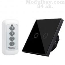 Сензорен ключ за осветление двуканален с дистанционно управление(4 бутона)