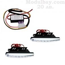 Дневни LED светлини с модул за управление