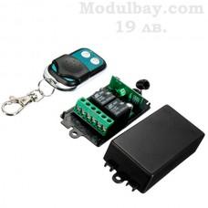Дистанционен модул за управление на гаражна врата 12V