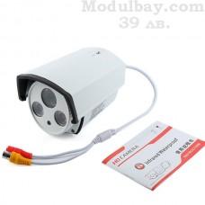 Цветна камера за нощно гледане