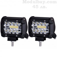LED прожектори за офроуд