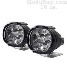 Външни LED светлини за мотор или автомобил