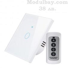 Сензорен ключ с дистанционно и интернет управление
