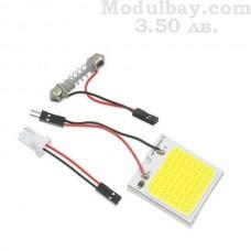 LED панел за плафон за кола