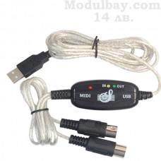 MIDI кабел музикален конвертор