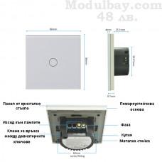 Девиаторен сензорен ключ-бял