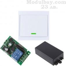Дистанционен ключ за осветление-едноканален