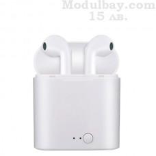 Безжични блутут слушалки i7S