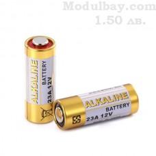 Батерия 23А