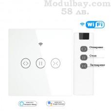 Дистанционен модул-ключ за гаражна врата с интернет управление