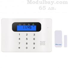 Безжична GSM аларма(GSM дайлер)