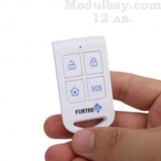 Дистанционо за GSM аларма