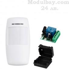 Безжичен обемен датчик PIR с приемник