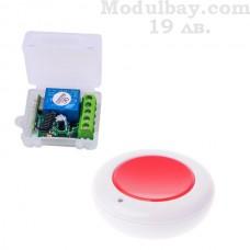 Безжичен паник бутон