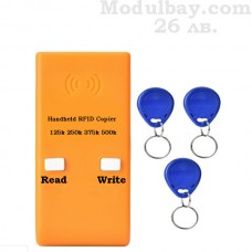 Копиращо устройство на RFID чипове 125kHz-500kHz