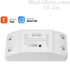 Управление на уреди през интернет-SmartLife