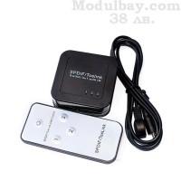 Оптичен аудио превключвател-3 канален с дистанционно управление
