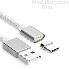 Магнитен USB кабел за заряд