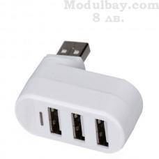USB разклонител