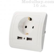 Контакт с USB зарядно