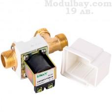 Електрически клапан за вода 12V
