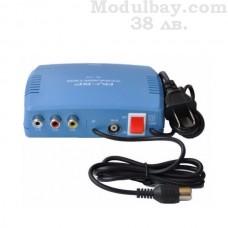 AV към RF модулатор конвертор