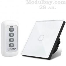 Сензорен ключ за осветление едноканален с дистанционно управление(4 бутона)-бял