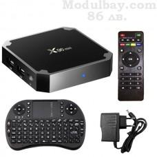 TVBOX X96 (1GB RAM/8GB ROM) с безжична клавиатура и дистанционно