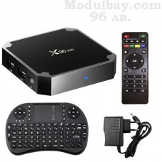 TVBOX X96 (2GB RAM/16GB ROM) с безжична клавиатура и дистанционно