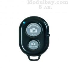 Дистанционно управление на камера на телефон