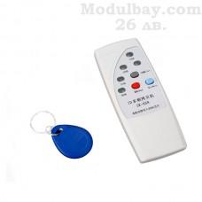 Уред за копиране на RFID чипове
