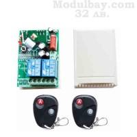 Дистанционен модул за управление на гаражна врата 220V(ДУ с 2 бутона)