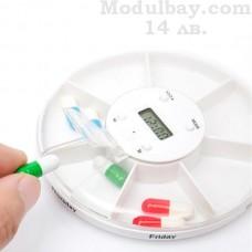 Кутия за лекарства с таймер и аларма-7 дневна