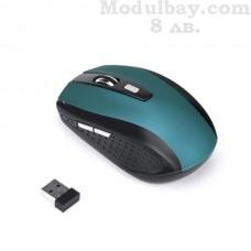 Безжична мишка 2.4Ghz