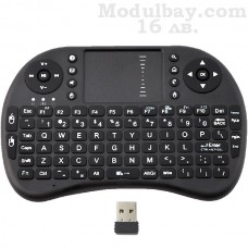 Безжична клавиатура за  смарт TV