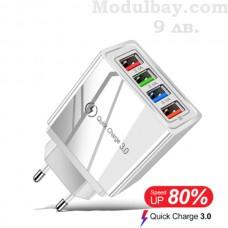 USB зарядно с 4 порта