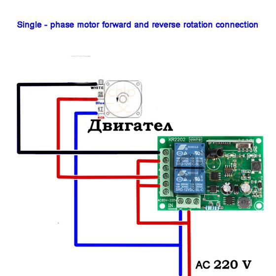 Дистанционен модул за гаражна врата-схема на свързване